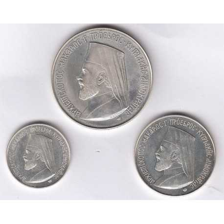 Archbishop Makarios 1oz 1/2 oz 1/4 oz Silver(set)