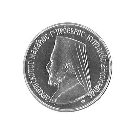 Archbishop Makarios president of Cyprus 3 Pounds 1974