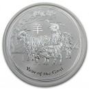 Lunar Goat 1 oz Silver 2015