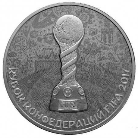 Russia FIFA 1 oz Silver 2017