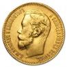 Nikolaus II Tsardom 1/4 oz 10 Ruble 1897-1911
