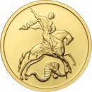 Gold Coin St.George Victorious 1/4 oz. mix years Russia