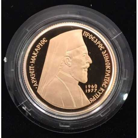 Archbishop Makarios 1/2 oz Gold 1977 Proof Cyprus (Макариос)
